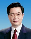 Hu Jintao: General Secretary of the CPC Central Committee, President of the People's Republic of China, Chairman of the CPC Central Military Commission and Chairman of the Central Military Commission of PRC